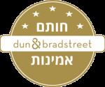 חותם-אמינות-פרימיום-עברית